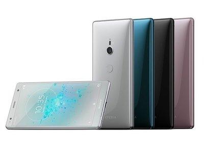 SONY首款18:9 高佔比螢幕旗艦機種--XZ2--6G+64G--防水機--雙卡雙4G--全新機--另收二手機--