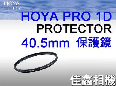 @佳鑫相機@(全新品)HOYA 40.5mm PRO 1D Protector 廣角薄框 超級多層鍍膜保護鏡