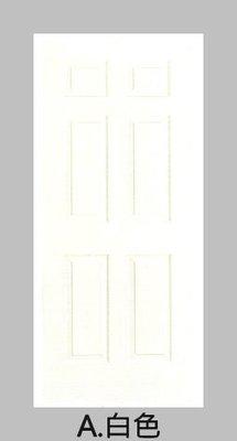 【禾新】{木纖門}房間門/塑鋼門/廚房門/浴室門/木門/硫化銅/雙玄關/實木門~到府丈量訂做