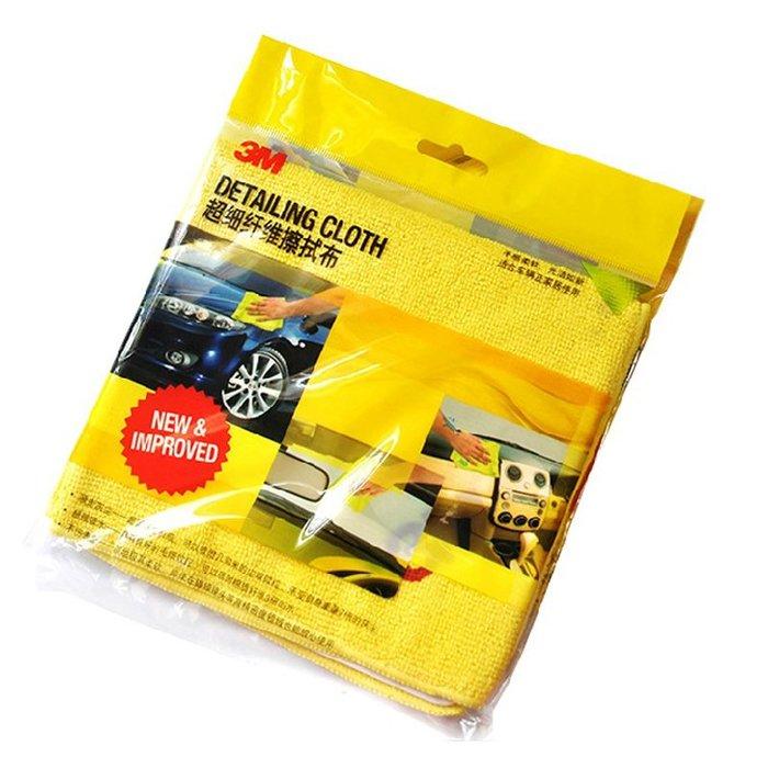 預售款-3M 洗車毛巾 擦車巾 擦車毛巾 細纖維洗車毛巾 汽車用品 39016#汽車用品#車用精品#車用工具