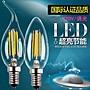 5Cgo【權宇】LED愛迪生復古電燈泡仿鎢絲E12...