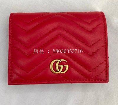 二手真品 GUCCI 古馳 GG Marmont 皮夾 短款錢包 馬夢錢夾  雙G 466492 短夾 卡包 現貨