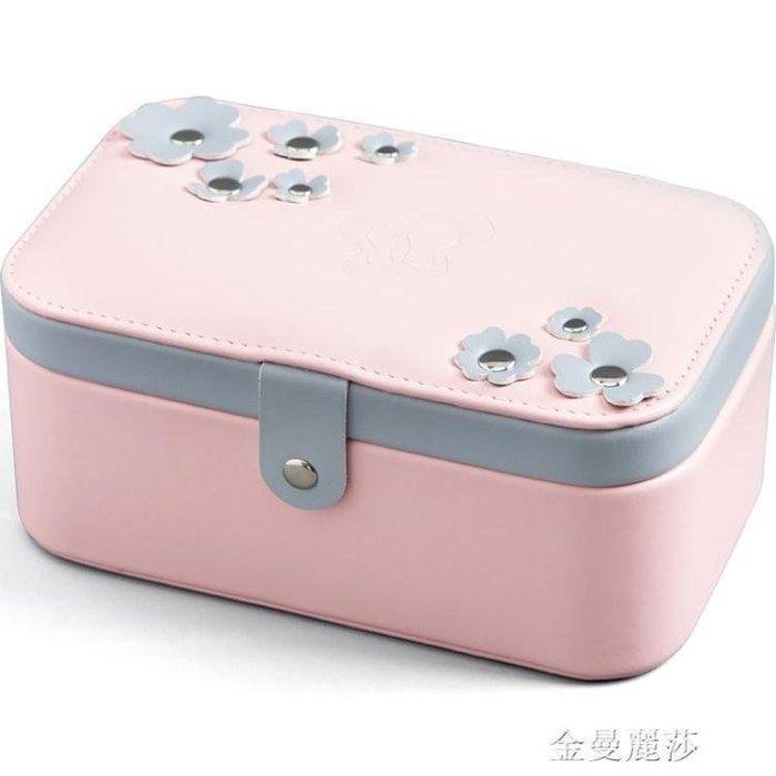 麥麥部落 多功能化妝包飾品包手飾盒女耳環收納盒大容量耳釘項鏈整MB9D8