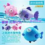 米樂小鋪  炎熱夏天  ABC啫啫小魚洗澡玩具 ...
