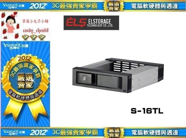 【35年連鎖老店】ELS-Storage S-16TL 3.5吋鋁合金硬碟內接盒有發票/可全家/保固一年