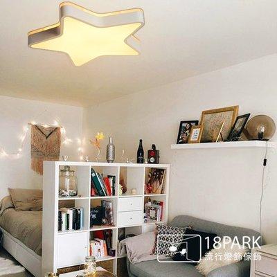 【18park】可愛星星 Brightest Star  [ 最亮的星吸頂燈 - 60cm ]