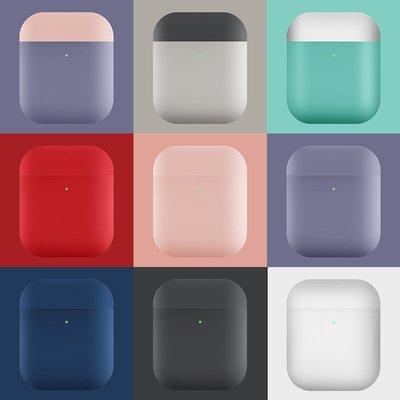 藍芽耳機airpods保護套 液態硅膠超薄Airpods2保護套拼色韓國ins蘋果無線藍牙耳機盒子殼