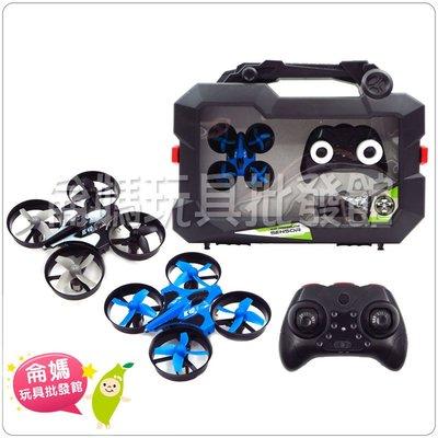 四軸飛行器 (2.4G/迷你)**#412-1 百貨公司品質 兒童玩具 玩具批發 侖媽玩具批發館