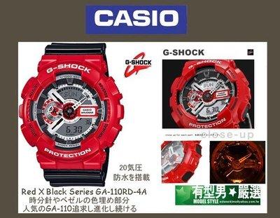 有型男~CASIO G-SHOCK Red X Black GA-110RD-4 死侍霸魂 Baby-G 黑金迷彩 鋼彈