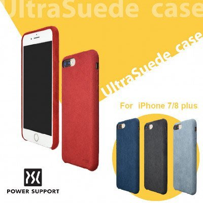 POWER SUPPORT iPhon...