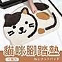 【可機洗/ 超吸水防滑】貓咪吸水墊 卡通動物...