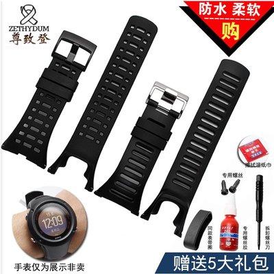 奇奇店-尊致登橡膠手錶帶 適配頌拓SUUNTO拓野AMBIT系列1|2|3代 運動配件