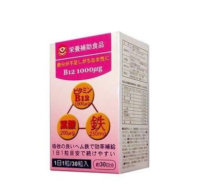 *美生藥粧* 日本進口【東洋鐵補膠囊食品】30粒入,女性鐵質補充營養品