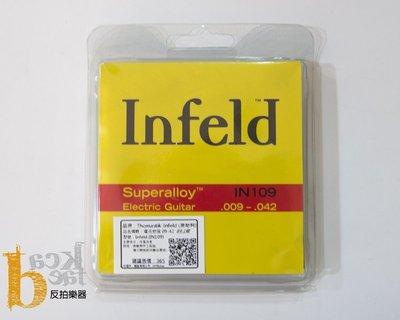 [ 反拍樂器 ] Thomastik-Infeld 09-42 電吉他弦(免運費)