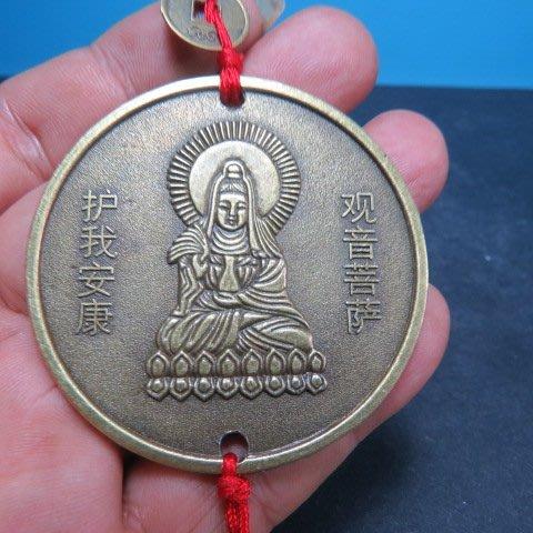 【競標網】精選漂亮銅製(觀音)55mm中國結小吊飾(超低價起標、價高得標、限量一件、標到賺到)