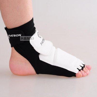 哆啦本鋪 保護神跆拳道腳套大人兒童護腳套護手套散打訓練比賽護腳背護踝 D655