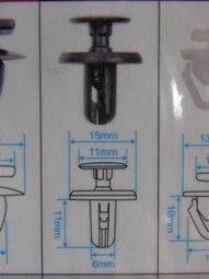 三菱 OUTLANDER 水箱護罩固定扣 水箱護罩扣 水箱罩固定扣 水箱罩扣 (號碼:39) 其它FORTIS 歡迎詢問