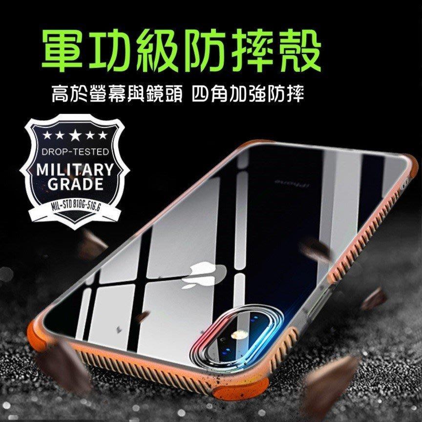 iPhone軍事防摔手機殼 SE2 Xs i6s i6Plus i7Plus i8Plus