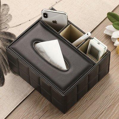 桌面收納盒多功能紙巾盒抽紙盒歐式茶幾家...