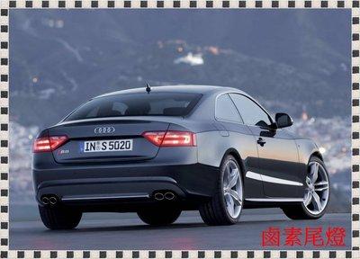 ╭°⊙瑞比⊙°╮Audi德國原廠 8T A5 S5 RS5 Sportback Coupe 斑點 光條  LED 尾燈