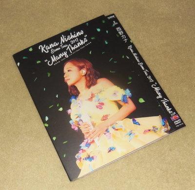 DVD 西野加奈-Dome Tour 2017 Many Thanks 巨蛋 2枚組