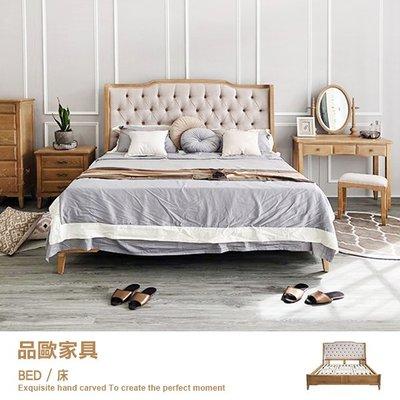 六尺床架  床架 雙人床架 南法普羅旺斯 橡木系列【NH1841】品歐家具