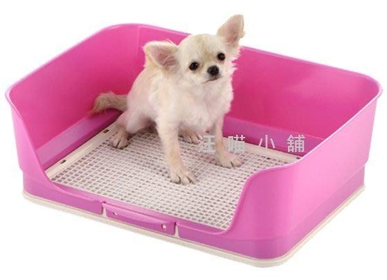 ☆汪喵小舖2店☆ 日本 Richell 犬用新式圍牆網狀便盆-小 // 棕色、粉紅色 適用45x30cm尿布