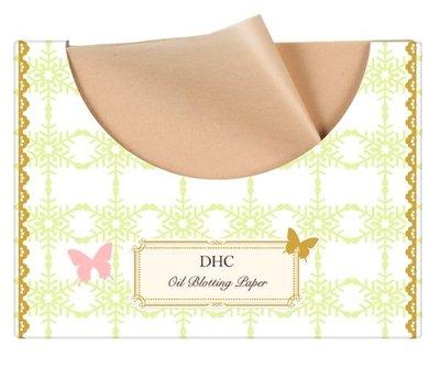 ?逸文軒?日本 DHC吸油面紙(超大寬幅設計)200張(95mmX135mm)【昌富嚴選】