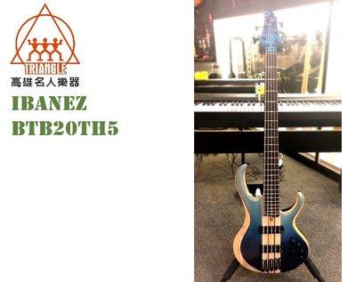 【名人樂器】Ibanez BTB20TH5 20th Anniversary 5-String Bass 五弦 電貝斯