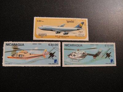 【大三元】美洲郵票-尼加拉瓜郵票-各國專題郵票-直升機-飛機系列-銷戳票3枚