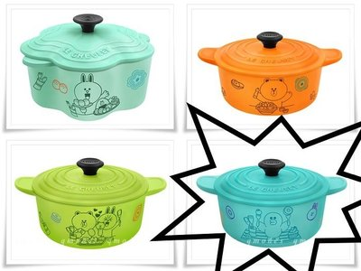 7-Eleven 7-11 Le Creuset For LINE FRIENDS 竹福糖果盒 SALLY 圓形鍋