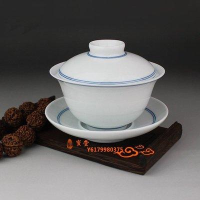 【福寶堂】手繪雙線三才碗蓋碗陶瓷大號青花瓷功夫茶具白瓷泡茶碗茶杯