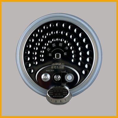 飛利浦萬用鍋 內鍋蓋/膠條/密封圈/膠圈 (適用HD2143/HD2141)