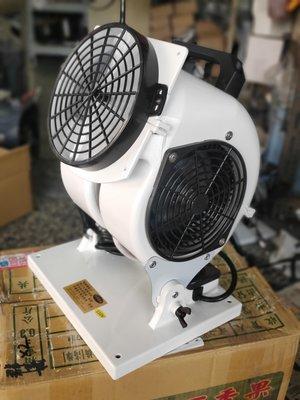 [多元化風扇風鼓]CK-108改良款-附濾網-台灣製造全新-超優質白色強力+靜音風鼓機-附4支鍍黑腳-110V-
