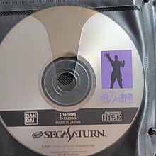 Sega Saturn 灰,白機用,從日本買的正版高達game, 沒有盒,纸,說明書。