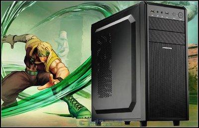 【格林電腦】『技嘉』INTEL i3-9100F 四核心/ GT1030獨顯/美光8G/ 固態硬碟「艾爾機」免費到府安裝