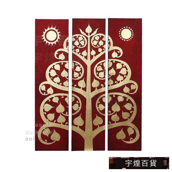 《宇煌》發財樹會所客廳壁畫掛畫泰式金箔菩提裝飾畫東南亞背景牆_PkBU