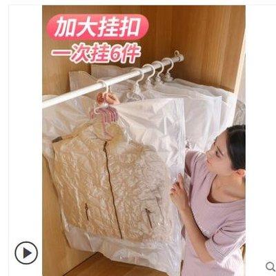 免運 壓縮袋 氣袋加厚棉衣大號棉襖壓縮真空袋衣服。衣服通用型大衣抽外套收納