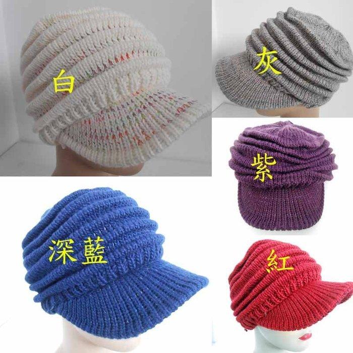 //阿寄帽舖/#148 立體橫紋 抓皺拉線 雙層毛線貝蕾帽! 阿哥哥帽   男女都可以載.!!