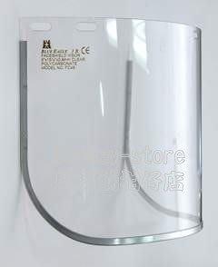 (安全衛生)FC-48防熱面罩_需配合ABS頭盔使用、高溫作業、機械加工、工地及伐木_台灣製