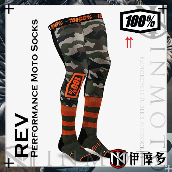 伊摩多※美國 RIDE 100% 騎士越野運動機能襪 吸濕排汗 大腿襪 重機 車靴 24014-064 REV迷彩