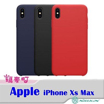 ☆瑪麥町☆ NILLKIN Apple iPhone Xs Max 感系列液態矽膠殼