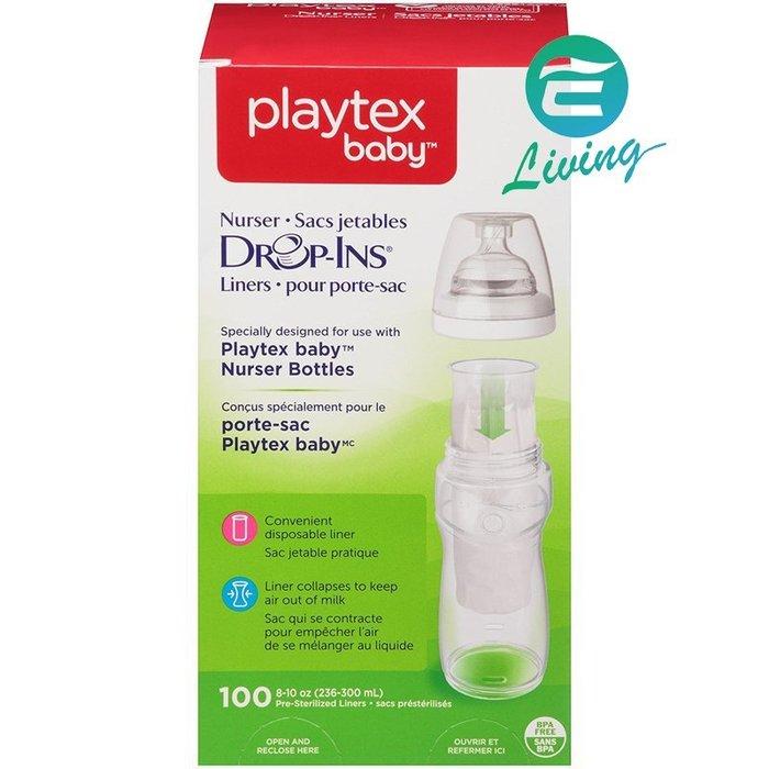 【易油網】Playtex Baby 防脹氣拋棄式奶水杯 100入 8oz 奶瓶內杯 Drop-Ins #05544