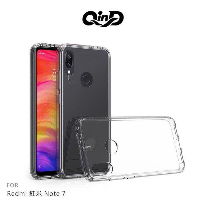*Phone寶*QinD Redmi 紅米 Note7/ Redmi 紅米7 雙料保護套 手機殼 透明殼 保護殼 防摔殼