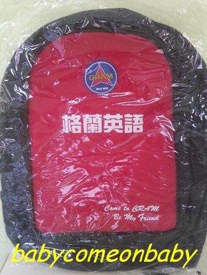背包提袋 GRAM 格蘭英語 後背包 書包 B款   未