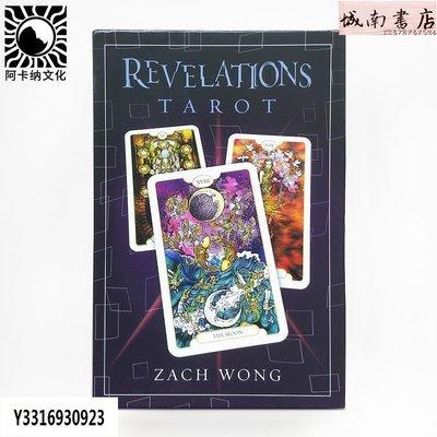 推薦# 塔羅牌 卡牌 原裝卡牌進口正版Revelations Tarot啟示錄塔羅牌套裝552