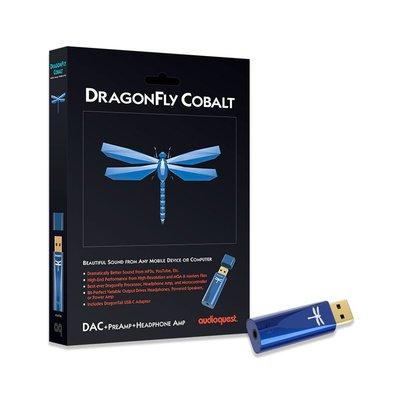 * 世新音響 * Audioquest DragonFly USB DAC COBALT(支援MQA)
