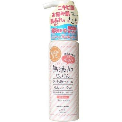 微笑馬卡龍好貨專賣 日本MAX 無添加淨痘泡泡洗顏-200ml