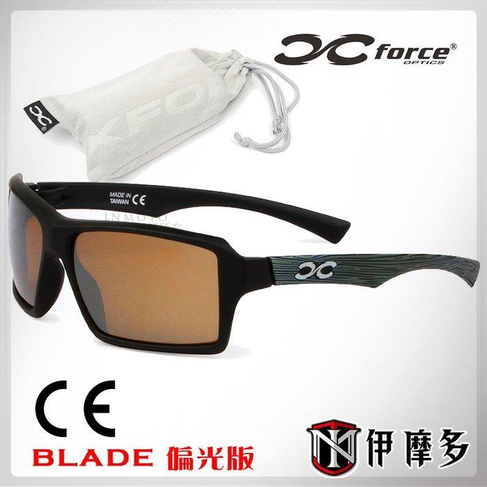 伊摩多※XFORCE BLADE偏光版 休閒太陽眼鏡 淺色鏡面茶抗UV 輕量框28g慢跑自行車重機出遊。霧黑/立體枯木紋
