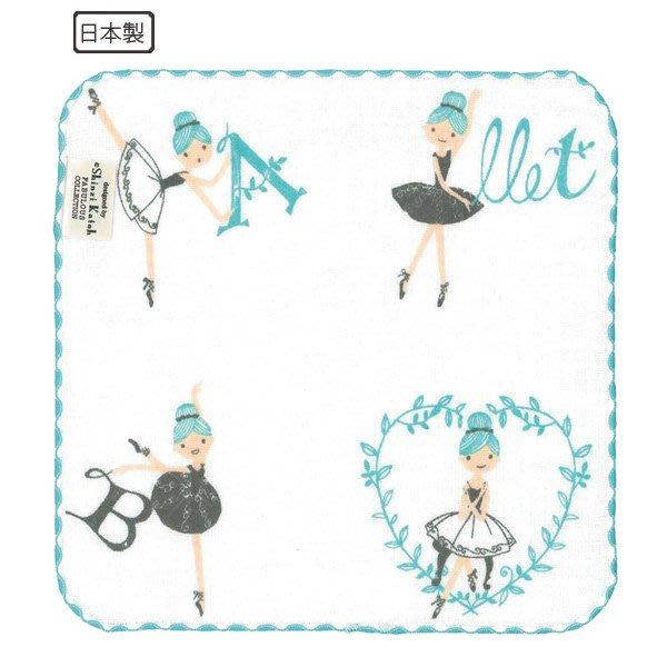 芭蕾小棧生日畢業表演禮物日本進口Shinzi Katoh加藤真治手帕紗布巾方巾毛巾小黑色蓬蓬裙首席綠色邊